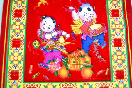 Chinese festival New Year pictures  photo
