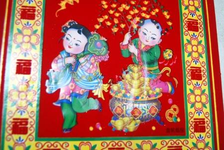 Chinese festival New Year pictures Stock Photo - 18627529