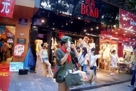xi xiang