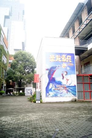 industrial park: Shenzhen F518 creativo Industrial Park, in Cina Editoriali