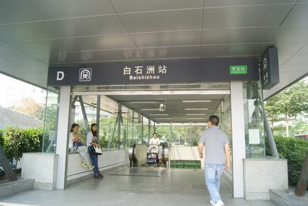 subway entrance: People in the subway entrance Editorial