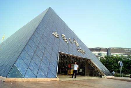 a window on the world: Shenzhen window of the world tourism landscape