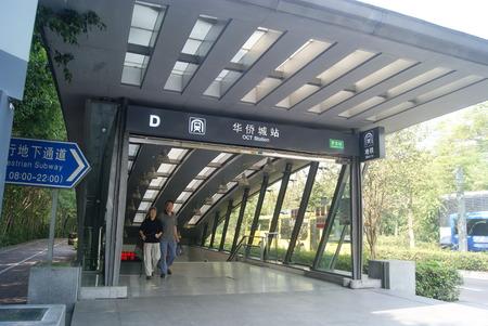 subway entrance: Closeup of subway entrance Editorial