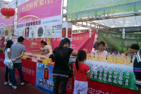 Rue de la nourriture chinoise