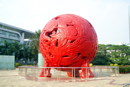 no body: Red ball on the square