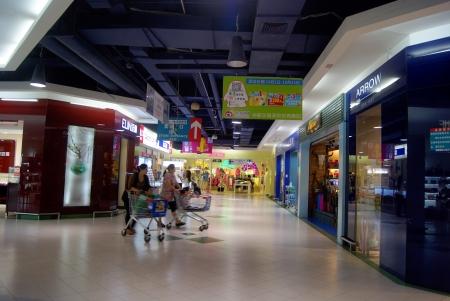 centers: Shenzhen port of Xixiang City Shopping Center, in China