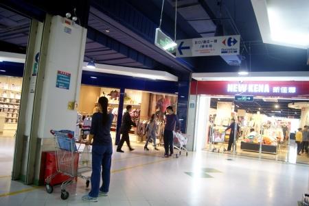 Shenzhen port of Xixiang City Shopping Center, in China