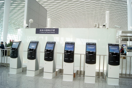 airport check in counter: Shenzhen Baoan International Airport self check in counter