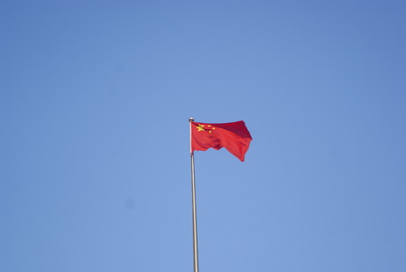 five star: Five star red flag Stock Photo