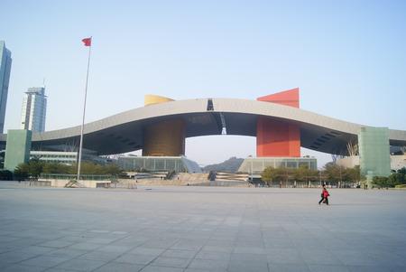civic: Shenzhen civic center square