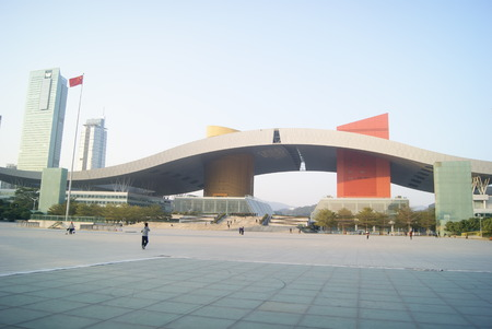 civic center: Shenzhen civic center square