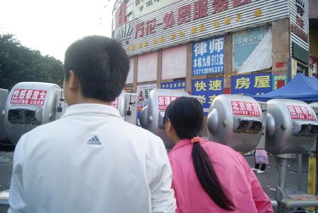 Activit�s de divertissement de rue
