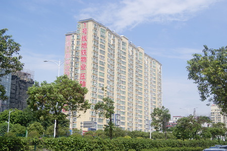 storied: City building, in Shenzhen, China