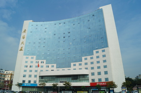 storied: Many-storied buildings, in Shenzhen, Chinese