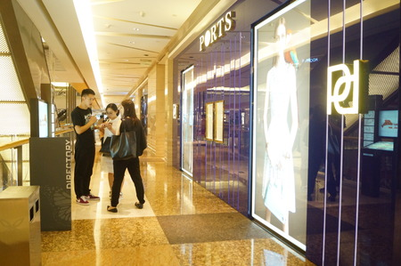 comprehensive: Large comprehensive shopping mall in Shenzhen