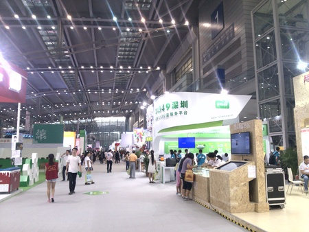 public welfare: The fourth session of the China Charity Project Exchange Exhibition in Shenzhen Convention and Exhibition Center