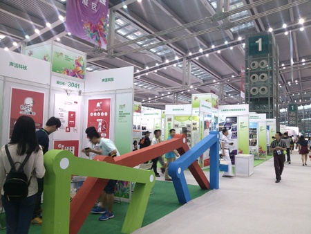 poverty relief: The fourth session of the China Charity Project Exchange Exhibition in Shenzhen Convention and Exhibition Center