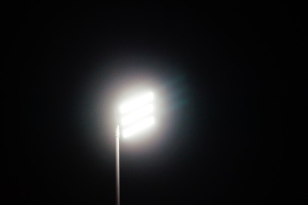 outdoor lighting: Street lamp Stock Photo