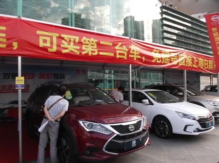 auto sales: Auto sales Editorial