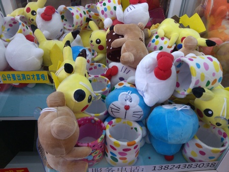 soft sell: Soft toys