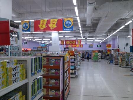 Wal-mart supermarket