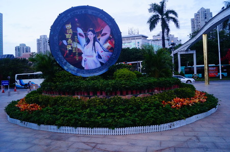 folk village: Shenzhen Folk Culture Village