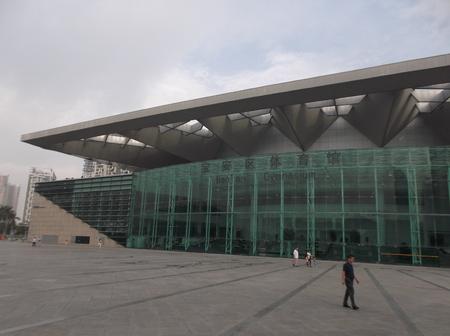 external: External of building