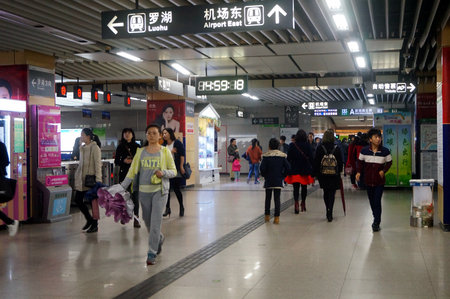 guangdong: Shenzhen metro station landscape, Guangdong, China
