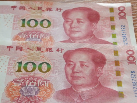 version: Chinese version of the yuan, one hundred yuan close-up