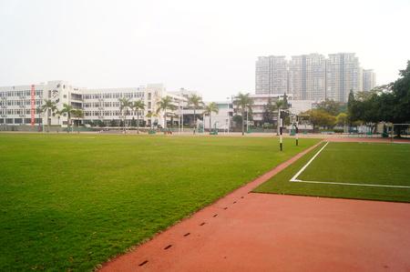 School football field landscape. In Shenzhen, china.