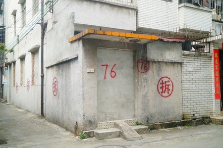 Urban renewal of old residential buildings to be demolished in Shenzhen, China.