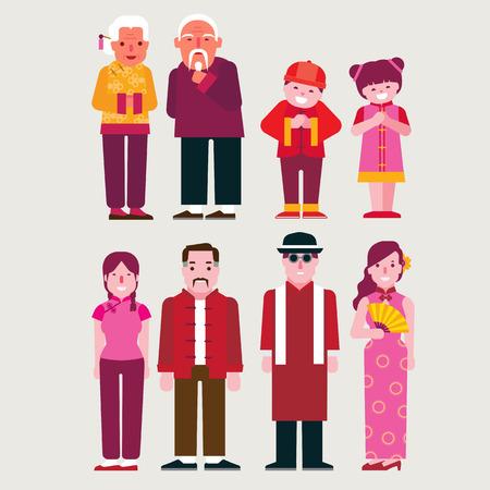 ni�as chinas: Los chinos Vectores