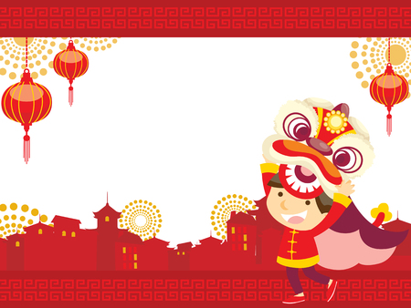 year greetings: Chinese new yearLion Dance