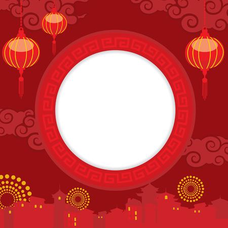 chinois: Carte de voeux de nouvel an chinois