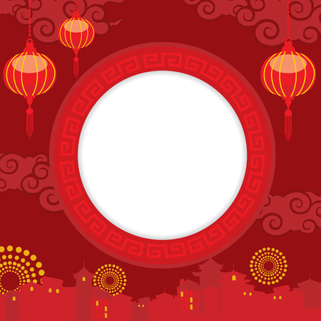 chinese new year: Chinese New Year greeting card