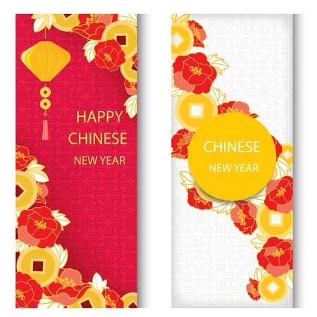 Nueva tarjeta de felicitación de año nuevo chino