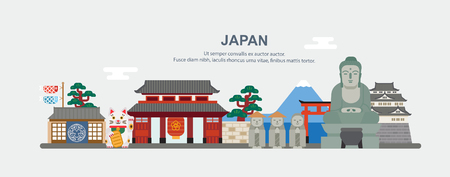 日本の風景
