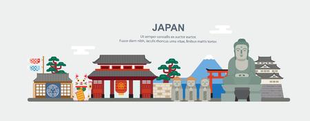 japan landscape 向量圖像