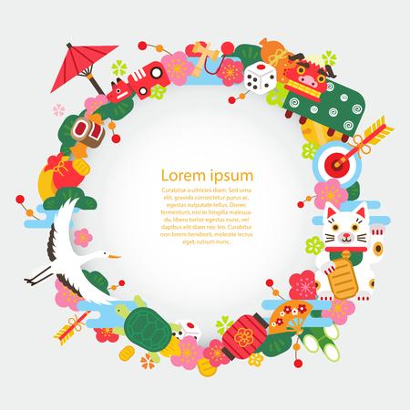 Inzameling Van Japans Nieuwjaar