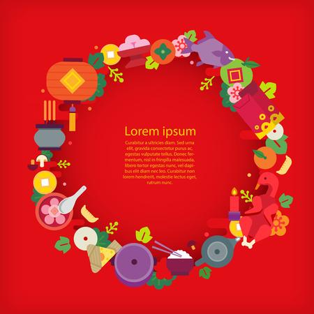 Chinese nieuwe jaar viering  voedingsmiddelen van Chinees Nieuwjaar Stock Illustratie