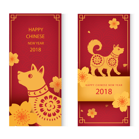 Chinese new year/year of the dog