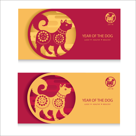 Chinese New Year. Year of the dog illustration.