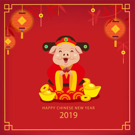 Chinese new year, year of the pig Иллюстрация