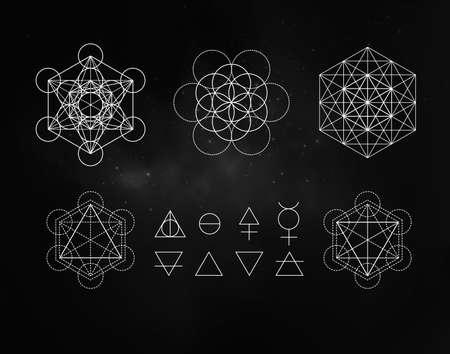 Occult symbols isolated on dark background. Magic vector decorative set  イラスト・ベクター素材