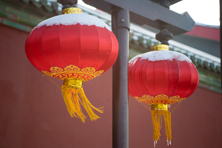 Traditional Chinese New Year Lantern with Chinese blessing words  photo