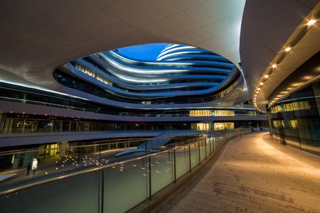 groundbreaking: galaxy soho in Beijing which is designed by Zaha