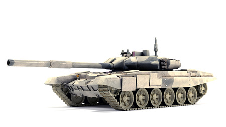 Old battle Tank isolated on the white background