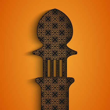 malaysia culture: Greetings background for holy month of muslim community Ramadan Kareem. Vector illustration Illustration