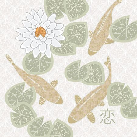 Vector Koi Pond with Gold Fish, White Water Lilies and Green Leaves Illustration for Cards, Labels, Posters. Illusztráció