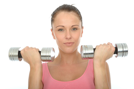 dumb: Healthy Happy Young Woman Training With Dumb Bell Weights Smiling Looking Relaxed